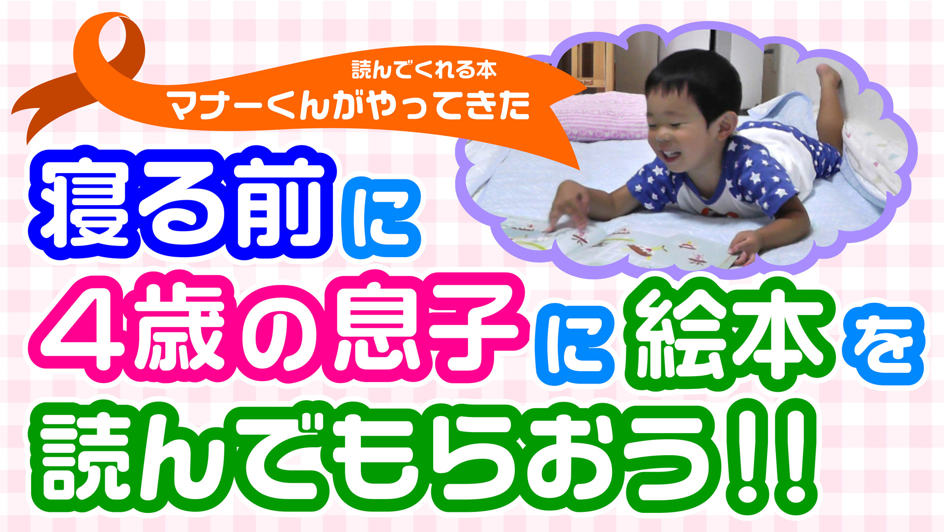 Youtubeサムネイル 本.jpg