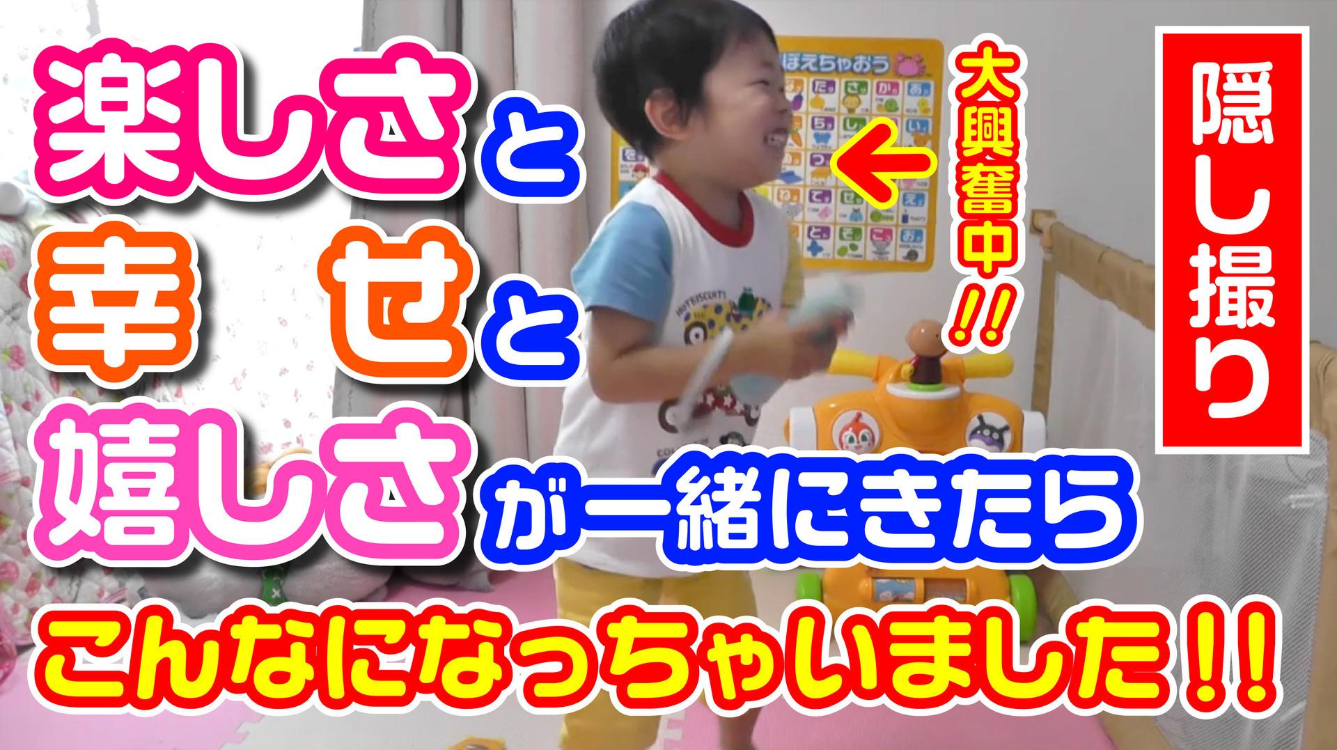 Youtubeサムネイル WiiUチャンバラ.jpg