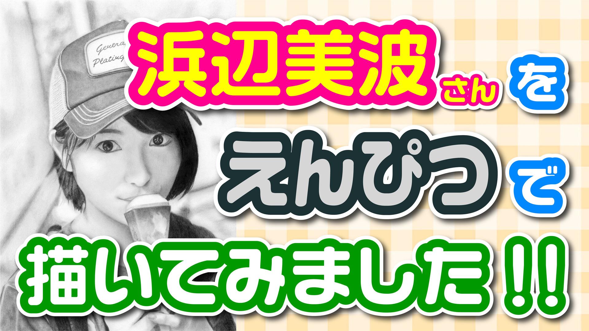 Youtubeサムネイル5.jpg