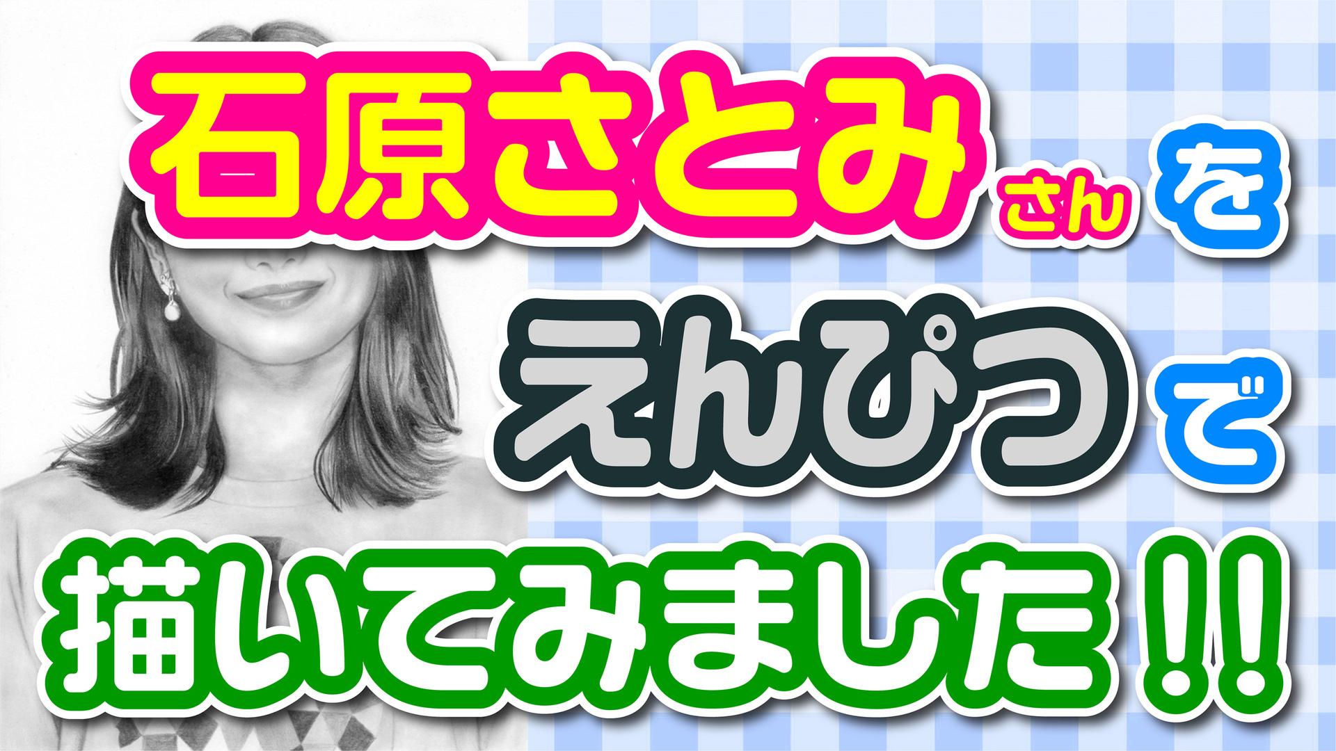 Youtubeサムネイル8.jpg